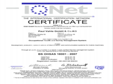 Stinger System OHSAS Certificate 18001:1999	(设备部)